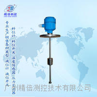 液位计厂家 浮球液位计选型  广州浮球液位计