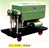 WG、GLJ過濾機(濾油機)