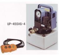 UP-45SVG-4 日东单油路電動泵 UP-45SVG-4