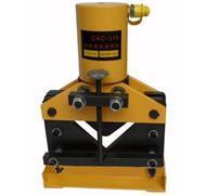 CAC-110 液压角鋼切斷機(大油缸) CAC-110