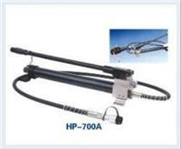 液壓手動泵  HP-700A