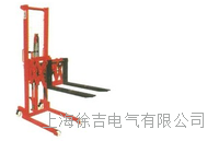 前移式液壓裝卸車