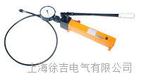 LD手動超高壓泵