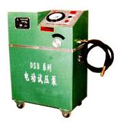 DSB型電動試壓泵