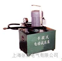 手提式電動試壓泵3DSB