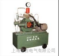 ST4DY/ 4DSY电动试压泵 TLLYSY013