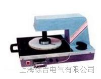 DKQ型數控軸承加熱器1