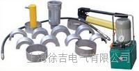 FY-S型手動、電動分離式軸承起拔器
