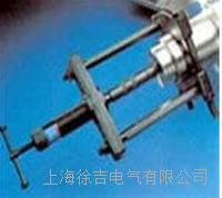 內拉式軸承拉拔器1