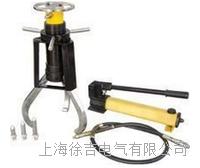 YH型液壓分離式防滑式拔輪器