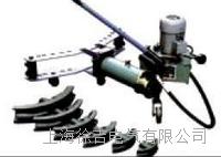 SDW手、電動兩用彎管機 TLWPWG007