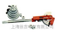 SWG-25手動彎管機 TLWPWG004