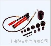 SH-10P 分体式液压拉孔机 TLKKCK022