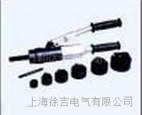 SH-10PZ整體式液壓拉孔機 TLKKCK020
