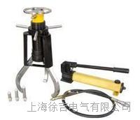 YH液壓分離式防滑式拔輪器 TLYYLM021