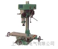 AG-32型鑽銑床