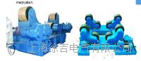 焊接配件(焊接滾輪架)系列