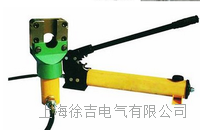 分離式鋼絲繩切斷機