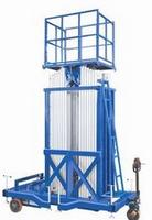 移動式鋁合金液壓升降機