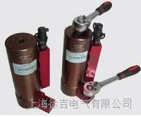 螺栓拉伸器 1-3