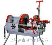 電動套絲切管機Z31T-R2  Z31T-R2