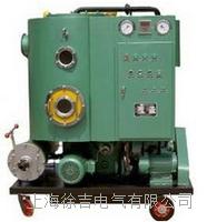 ZLJ200濾油機