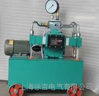 试压泵系列