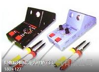 其他系列電信電力維護工具