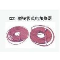 SCD-55绳型电加热器 SCD-55