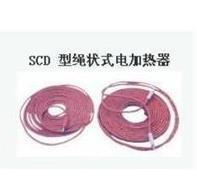 SCD-110绳型电加热器 SCD-110