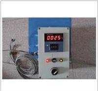 st工业电热毯温控器/温控盒 st