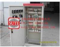 温控柜(接触器控温式)