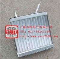 SUTE0116远红外石英加热器 SUTE0116