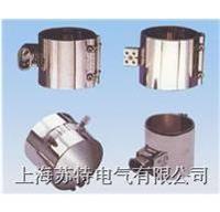 SUTE0001金属云母电加热圈 SUTE0001