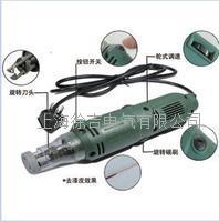 DF-1A 固定式漆包线电动刮漆器 DF-1A 固定式