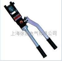 SMK-300整体式电缆液压钳 SMK-300