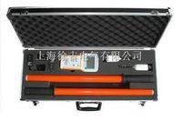 HB-VD10无线高压核相仪 HB-VD10