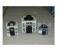 TDGC2型单相调压器 TDGC2