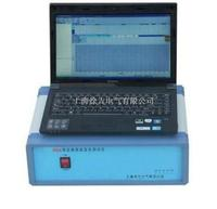 ST-RX2000绕组变形测试仪 ST-RX2000