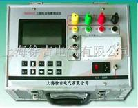 SUTE8200三相全自动电容电感测试仪 SUTE8200