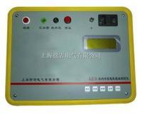 KZC38-II水内冷发电机绝缘特性测试仪 KZC38-II