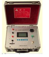 ZGY-3直流电阻测量仪(内置充电电池) ZGY-3