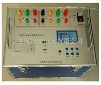 SUTE3320三通道助磁直阻测试仪 SUTE3320