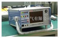 KJ330三相微电脑继电保护校验仪 KJ330