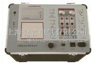 HGY电流互感器误差分析仪(互感器现场校验仪) HGY