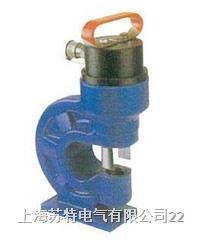 TYJC-21.5x10液压角钢铜铝排冲孔机 TYJC-21.5x10