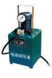5DSY-6.3手提式电动试压泵 5DSY-6.3