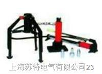 FSM-100分体式液压拉马 FSM-100