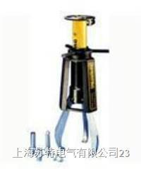 EPHR110液压防滑拔轮器 EPHR110