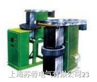 ZJ20K-3联轴器加热器/齿轮快速加热器 ZJ20K-3